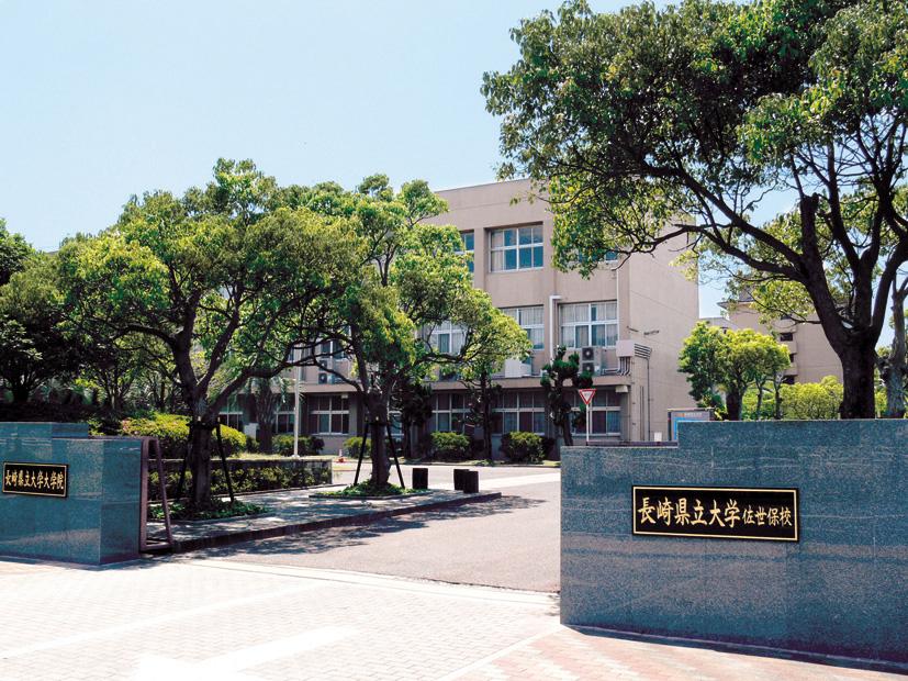 「長崎県立大学」の画像検索結果