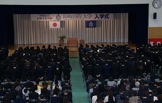 【大学総合】平成27年度長崎国際大学入学式が挙行されました。